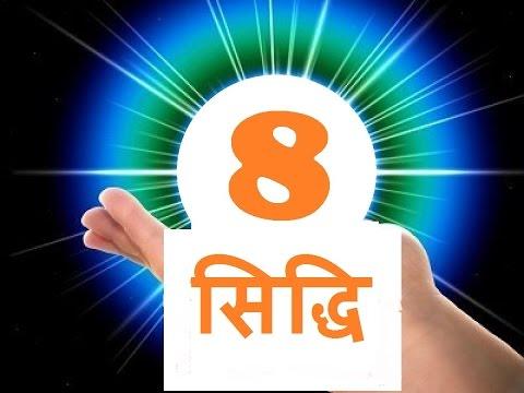 Hinduism explains 8 achievements as Ashta Siddhi