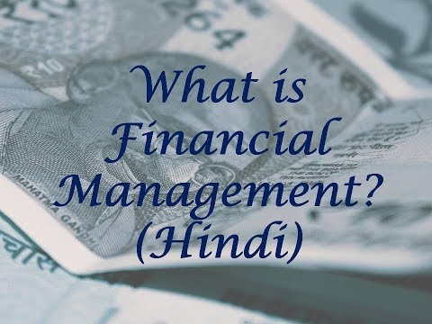 FM#01What is Financial Management? (In Hindi)