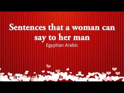Arabic Lesson Love Sentences That A Woman Can Say To Her Man