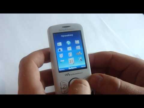 Sony Ericsson Spiro W100