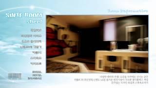 방배동모텔 - 방배 쉴 호텔 영상