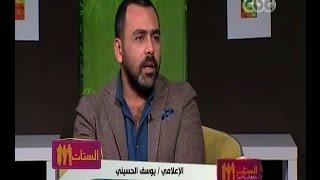 بالفيديو.. يوسف الحسيني: مراتي فتوة بس جميلة