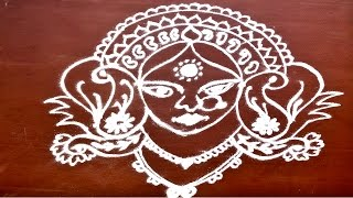 Goddess Durga Rangoli Simple and easy to draw