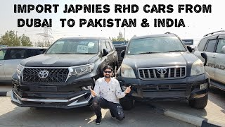 Import Right Hand Drive Cars From Dubai |  Japanese Cars In Dubai