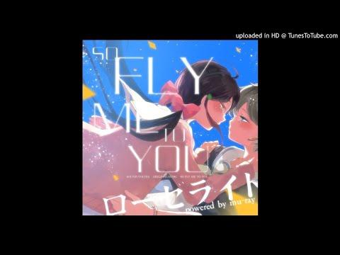 ローゼライト powered by mu-ray - SO FLY ME TO YOU