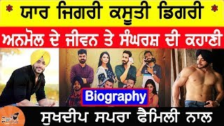 Watch family movies Online Free 2017 movies family moviescollection  dOb Movies