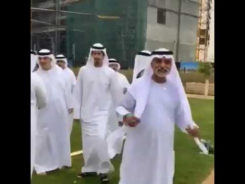 Sheikh Mubarak's Private Helicopter UAE Royal Family