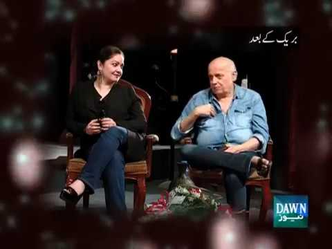 Ye Hai Zindagi special with Mahesh Bhatt ,Pooja bhatt and Imran Zahid by Dawn News