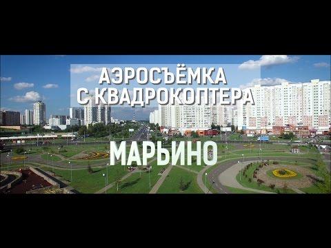 знакомства москва марьино