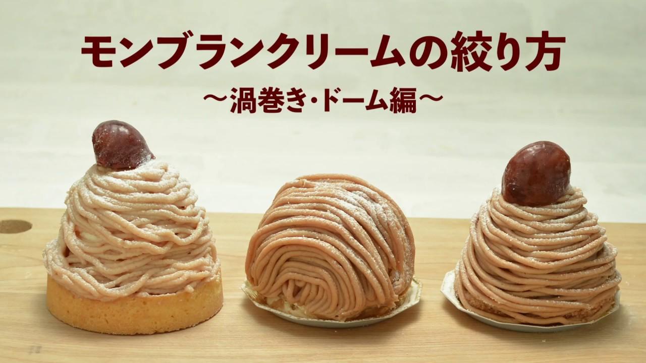商店 レシピ 富澤