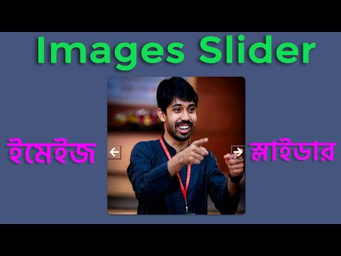 Creating Image Slider Using JavaScript, HTML, And CSS । Bangla Tutorial ...