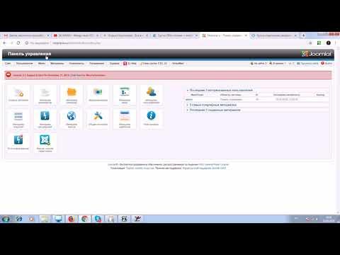 Как настроить SSL Joomla переход с Http на Https