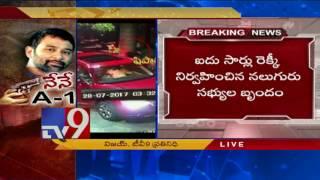 Police files case against Vikram Goud - TV9