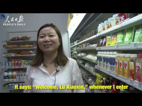 Beijing welcomes high tech unmanned convenience store