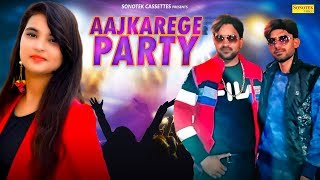 Aaj Karege Party | Kushal Singh, Amit Singh | Happy New Year Song | Latest Haryanvi Song 2019 |