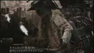 "joe odagiri sing "" cherry the dustman """