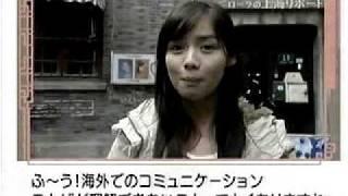 ローラ・チャンが上海を紹介するシリーズ 「トイレはどこですか」洗手间.