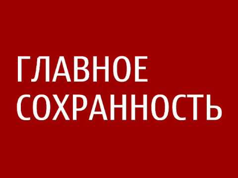 Звезда Ютуба, перевозка мебели Санкт-Петербург.