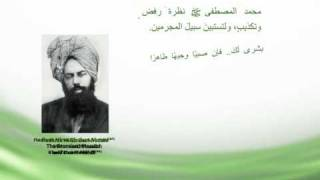 Musleh Maood Day (Arabic)
