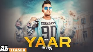 Teaser | Yaar Ate Pegg | HPR | R Guru | Releasing On 21st Aug 2019 | Speed Records