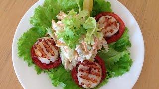 Салат с гребешками / Salad with Scallops
