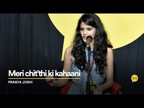 Meri Chit'thi Ki Kahani : Yaadein | Pragya Joshi | The Social House Poetry | Whatashort