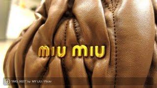видео Бренд Miu Miu