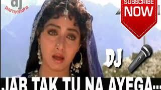 Jab tak tu na ayega tera entjar rahega hindi sad dj song