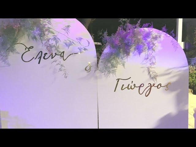 Weeding Party in Naflpio 2021  www.topevents.gr