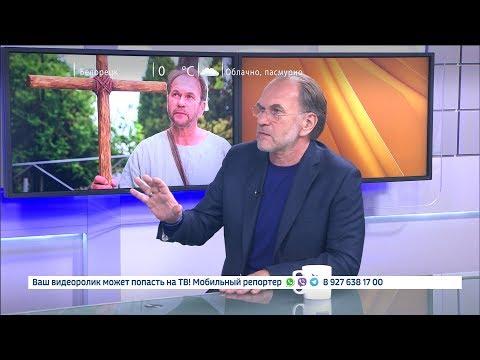 Алексей Гуськов о фильме «Вечная жизнь Александра Христофорова»