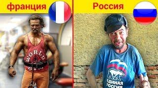 """Бомжи. В Чем Разница """"НАШИХ"""" БЕЗДОМНЫХ и """"ИХНИХ""""?"""