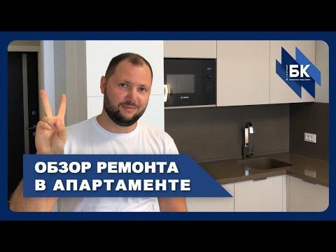 Ремонт и Дизайн интерьера в Севастополе. Готовый ремонт - обзор.