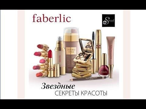 Faberlic Secret Story лак для ногтей Лучший …