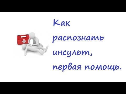 Основные методы лечения болезни Паркинсона
