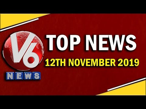 Top News Headlines