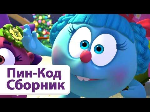 TVSmeshariki - YouTube