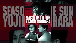 太陽の季節 thumbnail