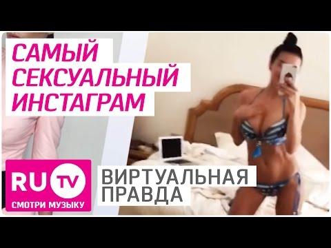 Анна Седокова, Татьяна Котова, Юлианна Караулова. Сексуальная Виртуальная правда #049