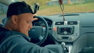 Серпухов Тест Драйв Ford Kuga 2012