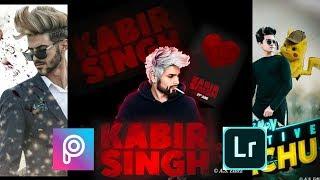 Kabir Singh movie poster editing tutorial||shahid Kapoor new movie photo editing