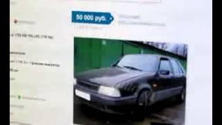 Продажа подержанных автомобилей в Москве(, 2012-12-16T19:55:39.000Z)
