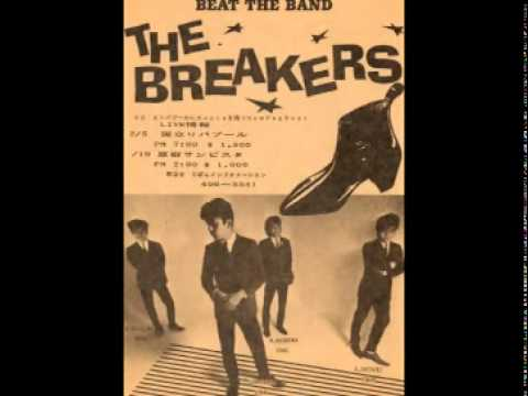 THE BREAKERS-アンダルシアに憧れて  1984.2.19 原宿サンビスタ