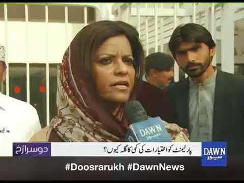Dusra Rukh - 26 January, 2018 - Dawn News
