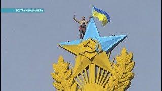 Интернет заполонили экстремалы блоггеры | Ранок з Україною