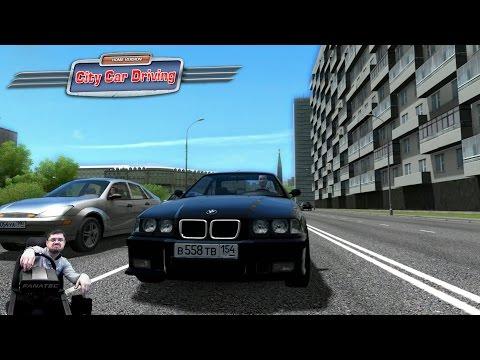 Жогово на дорогах Москвы на BMW M3 E36 - City Car Driving на руле Fanatec CSL Elite