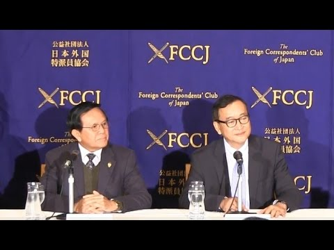 Sam Rainsy & Kem Sokha: the top two officials of the opposition Cambodia National Rescue Party