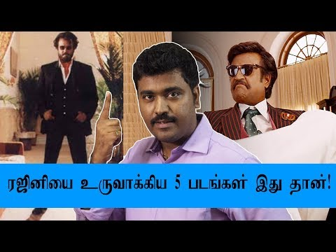 Top 5 films that made Rajinikanth as Superstar| Rajinikanth | Kaala | Birthday |Kichdy