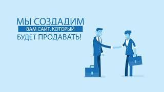Продвижение сайта Краснодар заказать