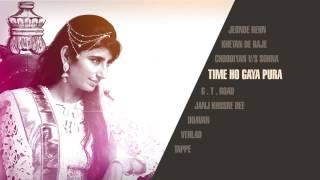 Jaswinder Brar   Jeonde Rehn   Entire Album   HD Audio   Brand New Latest Punjabi Songs 2014