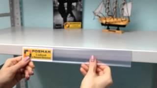 видео Где купить менюхолдеры ценники пластиковые подставки